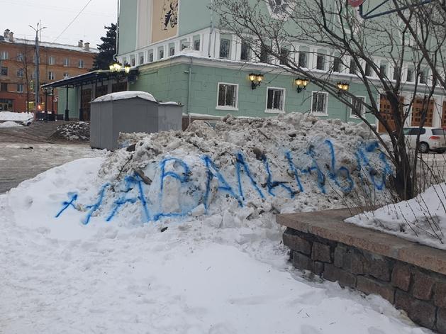 «Навальный» помог избавиться от кучи старого снега в Челябинске