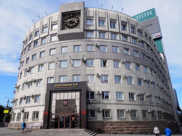 Арбитражный суд Челябинской области переедет из здания на площади Революции