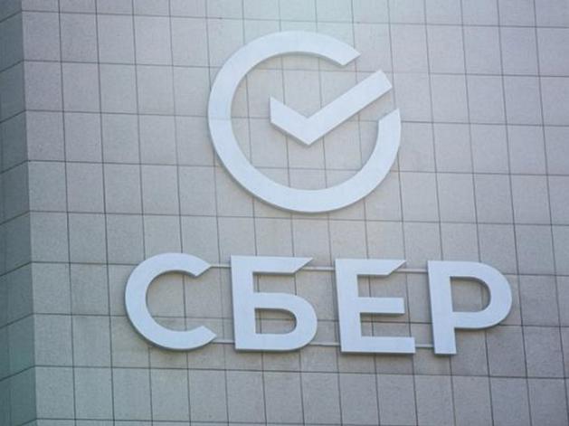 В формате ток-шоу: Челябинск принял участие в онлайн-форуме для бизнеса