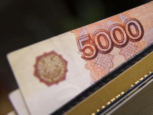 На новой купюре номиналом 5000 рублей появится одна из достопримечательностей Урала