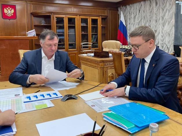 Текслер познакомил «отца московской реновации» с проектами застройки районов Челябинска