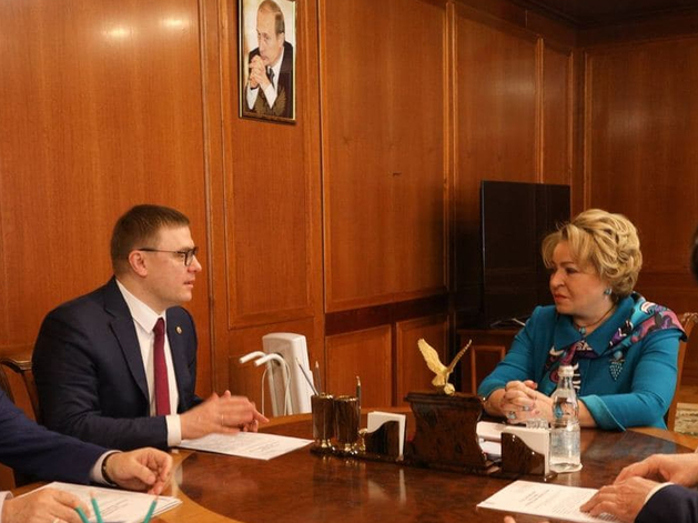 Матвиенко потребовала от Текслера остановить убыль населения Челябинской области