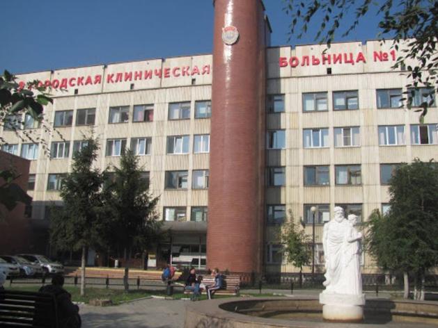 Все городские больницы Челябинска передали областным властям