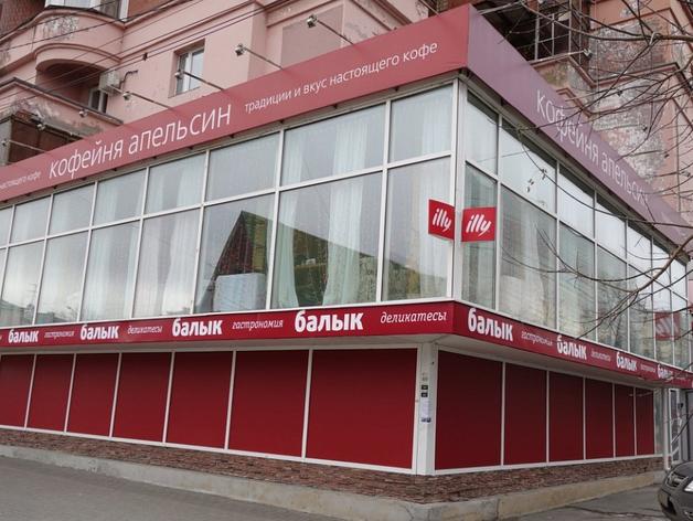 В Челябинске закрылась последняя кофейня сети «Апельсин»