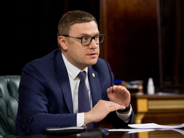 Алексей Текслер назначил новых министров строительства и спорта области