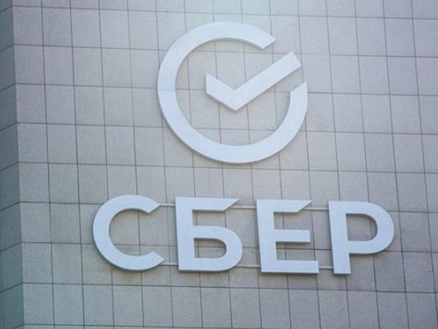Сбербанк выдал челябинскому бизнесу 80 млн рублей по льготной программе кредитования
