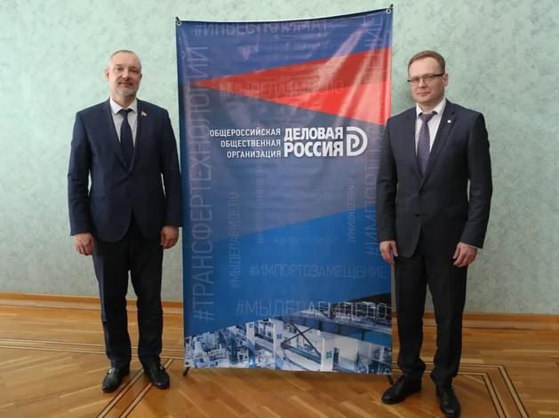 Сбербанк и «Деловая Россия» подписали соглашение о сотрудничестве в Челябинской области
