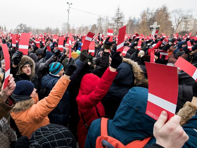 Челябинские сторонники Навального собираются устроить митинг на площади Революции