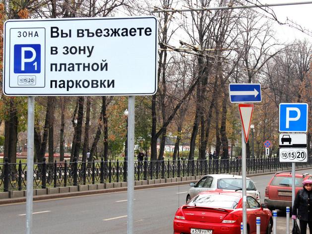 В Челябинске вновь возвращаются к идее сделать платные парковки в центре города