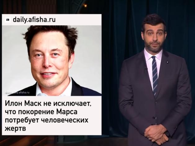 «Они давно живут без кислорода»: Ургант предложил отправить на Марс жителей Магнитогорска
