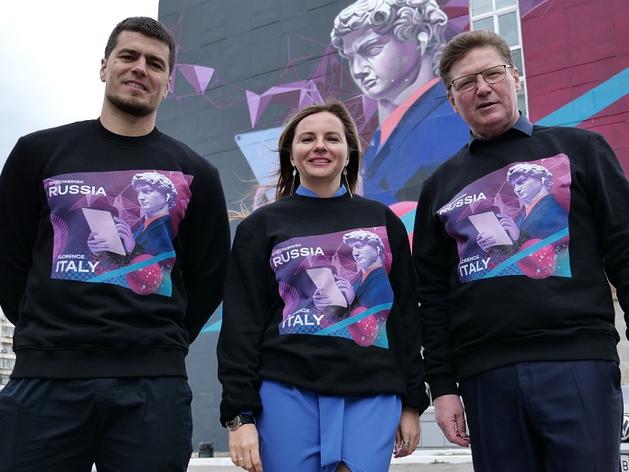 Челябинск налаживает культурные связи с Италией: ответное обращение властей мэру Флоренции