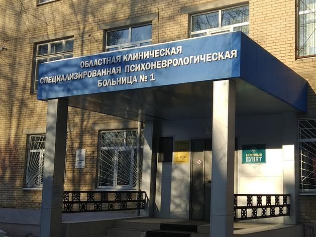 КСП проверит траты на психбольницу, которую строит челябинский депутат