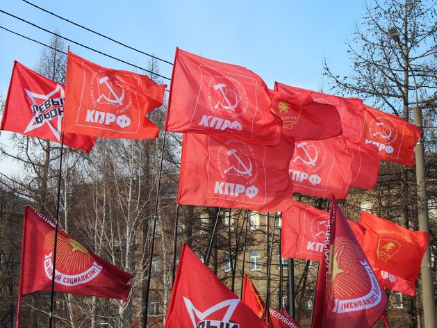 «Фактор опасности»: почему челябинским коммунистам запретили собираться на Первомай?