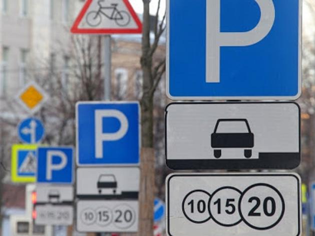 Челябинскому оператору платных парковок угрожает банкротство