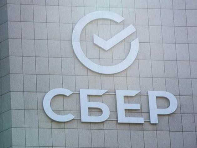 Сбер занял 1 место среди крупнейших российских компаний по версии журнала Forbes