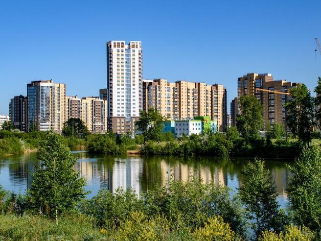 Челябинск — не последний: эксперты выяснили, почём квартиры в крупнейших городах России