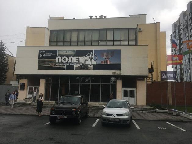 Челябинский радиозавод «Полет» переносит производство за город