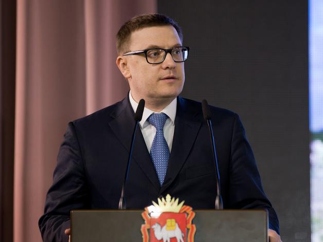 Алексей Текслер расскажет о достижениях Челябинска на форуме в Санкт-Петербурге