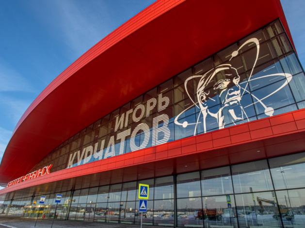 Международный терминал челябинского аэропорта обошелся в 1,5 млрд руб.