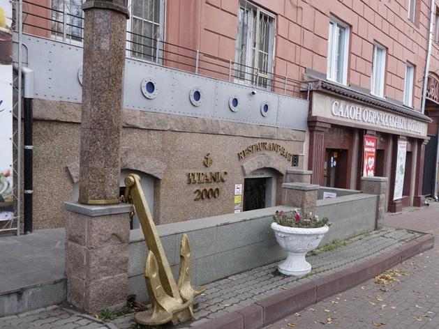 На месте ресторана Titanic открылось заведение грузинской кухни «Манана Мама»