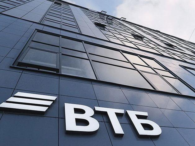 ВТБ Капитал Инвестиции дарят акции российских компаний новым клиентам