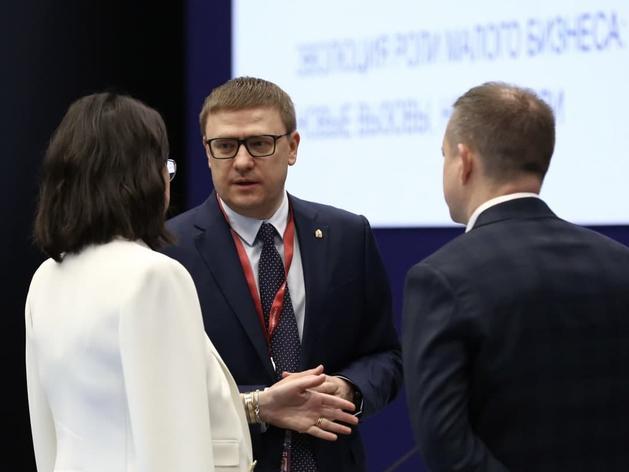 Губернатор Челябинской области предложил ввести льготную ипотеку для малого бизнеса