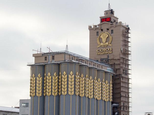В «Союзпищепроме» рассказали, кому пойдут деньги с акции в защиту городского бора