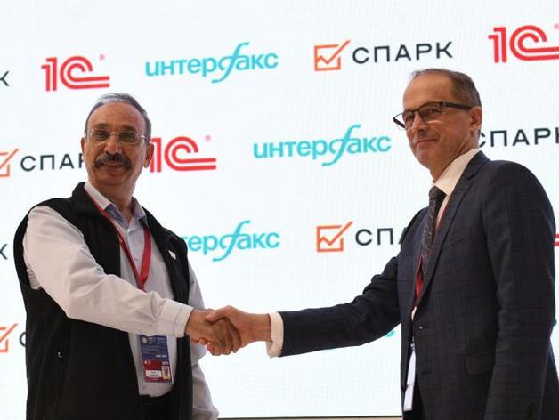 Интерфакс и 1С объявили на ПМЭФ о расширении возможностей сервиса по проверке контрагентов