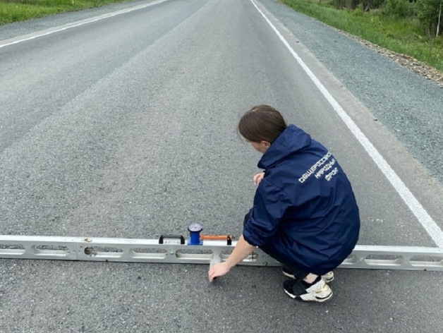 «Бюджет в дорожной отрасли расходуется неэффективно»: ОНФ обратился к Алексею Текслеру