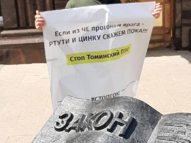 Челябинского экоактивиста привлекают к ответственности по новому закону о митингах