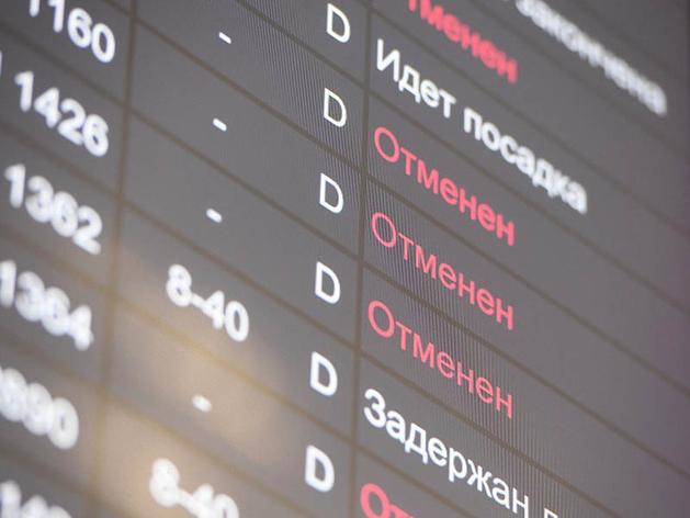 Туроператоры начали отменять авиаперелеты из Челябинска в Турцию
