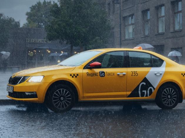 «Яндекс.Такси» заявил о повышении цен на поездки в Челябинске
