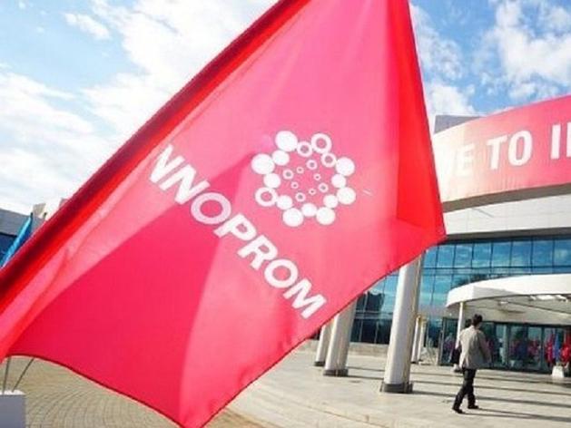 Алексей Текслер готов заключить несколько деловых соглашений на выставке «Иннопром-2021»