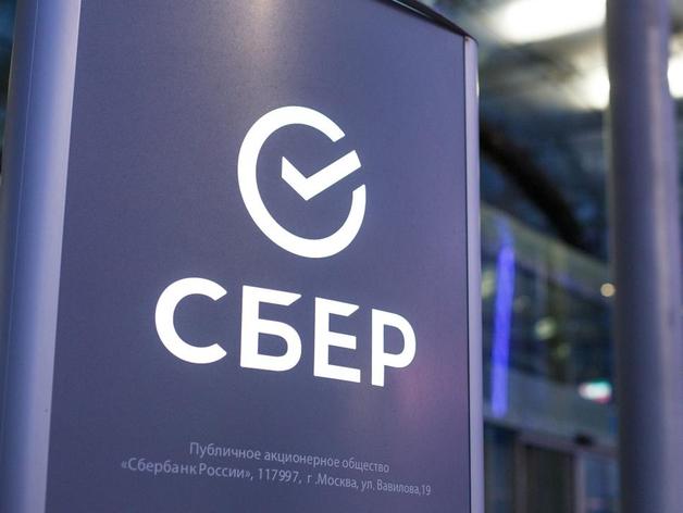 Сбер представил свои цифровые новации и сервисы экосистемы на «Иннопроме»