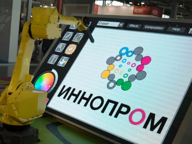 55 сервисов экосистемы и 12 тысяч посетителей – Сбер подвел итоги «Иннопром-2021»