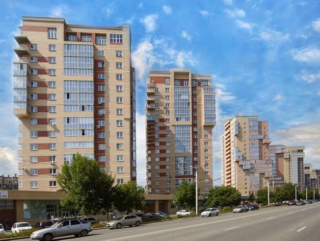 Увеличение предложений на вторичном рынке жилья замедлит рост цен