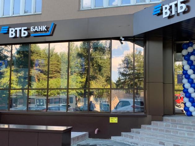 ВТБ открыл первый офис нового формата в Челябинске