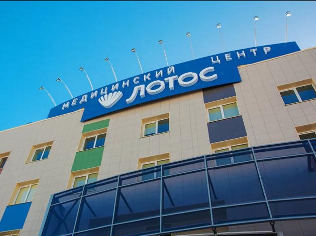 Российская фармкомпания «Генериум» купила 50% акций «Лотоса» у семьи Вайнштейна
