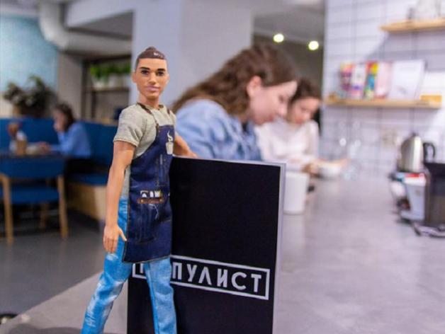 Вместо «Популиста» на проспекте Ленина откроют кафе другого типа