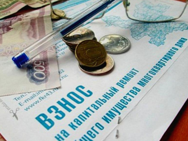В Челябинске назначен новый ответственный за капитальный ремонт жилых домов
