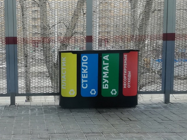 Челябинская область получит из бюджета деньги на раздельный сбор мусора