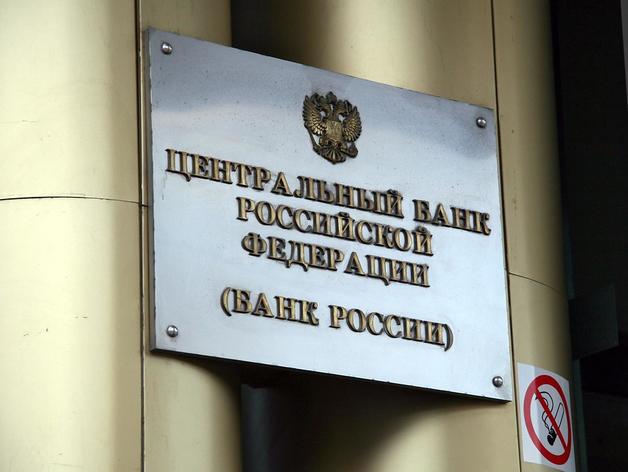 В ЦБ объяснили, как повышение ключевой ставки повлияет на экономику Урала