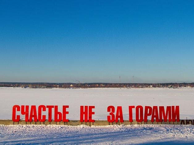 Red Wings запускает рейсы из Челябинска в Пермь