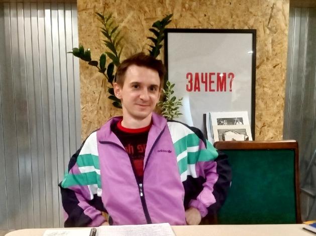 Илья Пронченко