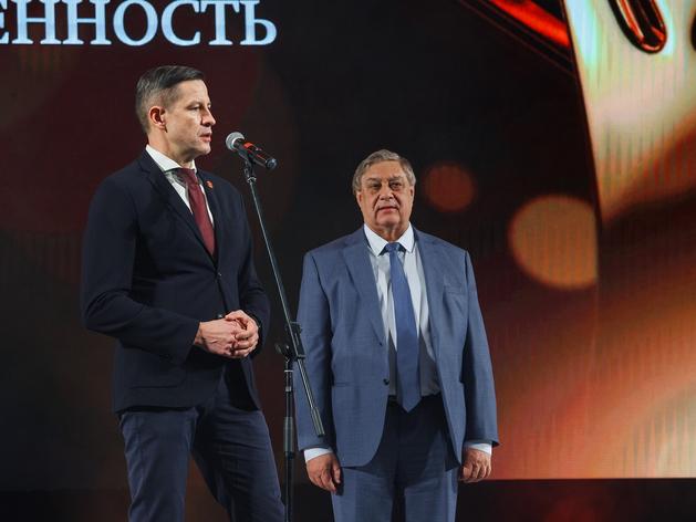 «Человек года»: кто претендует на победу в номинации «Промышленность»